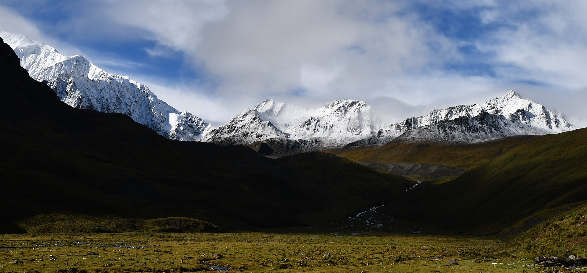 Trekking at Gongga Mountain in West Sichuan